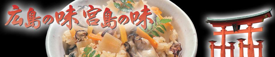 (有)タニモト食品工業